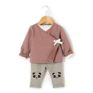3-Piece Cardigan, T-shirt and Sweatpants Outfit (was £29) Now ££7.83 delivered at La Redoute