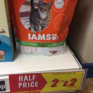 IAMS Adult 1-6 yrs cat food 2 for £2 at Fulton Foods