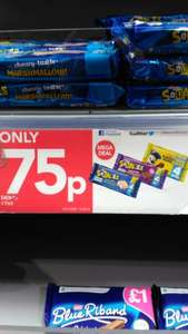 Kelloggs Squares and Coco Pops 4 Bar Multi-pack @ PREMIER