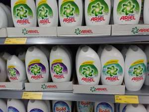 Ariel gel 888ml was £6.97 now £1.96 (bio/colour/febreze) at Morrisons