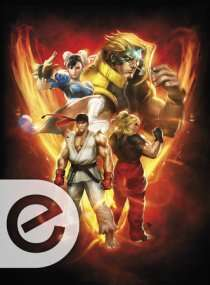Prima Street Fighter 5 Eguide with 25% off £5.68 @ PrimaGames
