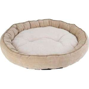 Extra Large Donut Dog Bed £14.99 @ Argos