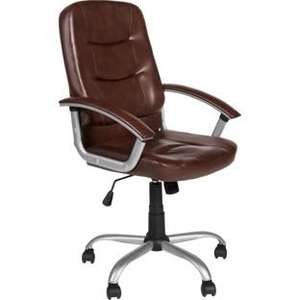 Carter Office Chair £27.99 + £3.95 Postage @ Argos £31.94