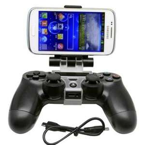 PS4 Smart Clip (Mobile Phone Clamp for PlayStation 4 Controller) - £4.99 - Gameseek