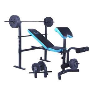 Weight bench with 35 kg weights ONLY £99.99 was £219.99 @ Argos