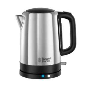 Russell Hobbs 20611 Canterbury Kettle - £10 Instore @ Tesco Craigavon