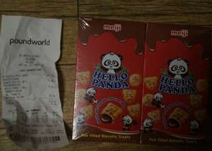 Hello Panda 4 x 25g Pack, Chocolate, In Store @ Poundworld £1