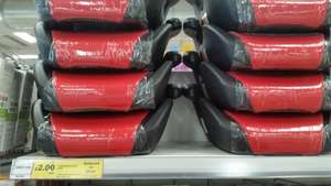 booster seats reduced to £2 instore @ Tesco