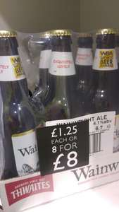 Wainwright Ale 8 x 500 ml £8 Booths, MediaCity