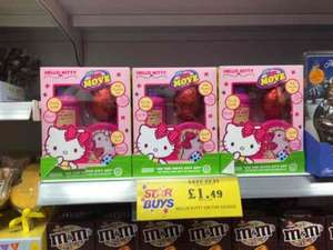 Home Bargains in store. Hello Kitty on the go Easter egg set £1.49