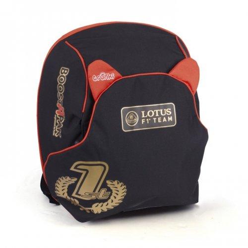Trunki Lotus Boastapak at Trunki £20.99 with O2 Priority code plus topcashback taking under £20.