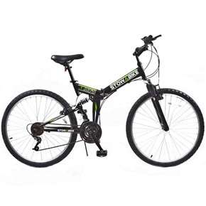 """Stowabike 26"""" Folding Dual Suspension Mountain Bike for £128.98 delivered @ The Sports HQ"""