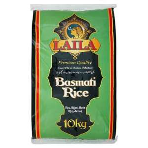 Laila basmati rice 10KG Was £17.50 Now £10.00 Tesco