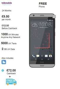 HTC Desire 530 (FREE) £12.50 p/m (effectively £8.19 p/m) 2GB data, 1000min, 5000txts, Talk Mobile @ Smartphonecompany (poss £72 cashback and £31.50 TCB)