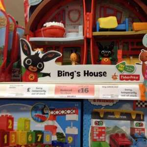 Fisher Price Bings House £16 @ Sainsbury's instore