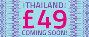 Thailand Flight Flash Sale! Fly to Thailand for £49 return@STA travel
