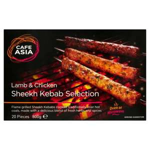 Cafe Asia 20 Lamb & Chicken Sheekh Kebab Selection 800g @ Iceland was £8.50 now £3.99