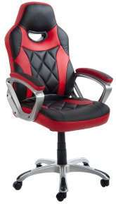 Element Gaming Mercury Office Chair - Black & Red now £59.99 delivered @ eBuyer