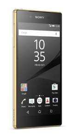 Sony Xperia Z5 SIM-Free gold handset plus PhotoBox bundle worth over £90 - £398 @ Amazon