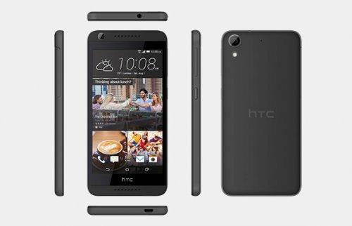 "HTC DESIRE 626 5"" on O2 PYG £99.99"