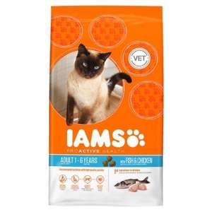 Iams Ocean Fish Dry Cat Food 300g + 2 Other Varieties -Only £1.00 @ Poundland Instore And Online, About £2.30 - £2.50 Elsewhere