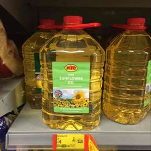 KTC 5 Litres Pure Sunflower Oil / Extended Life Vegetable Oil £4 at Asda