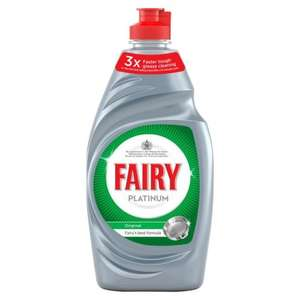 Fairy Platinum Original Washing Up Liquid [383ml] 50p @ Morrisons