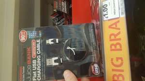 Juice bank iPhone lightning cable £1 @ Tesco instore