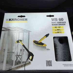 KARCHER WB60 Soft surface wash brush £7.25 @ Tesco