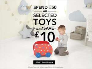 Save £10 When You Spend £50 on Toys + Free C+C @ Asda George (approx 1600 items inc Lego, Disney & Many More)