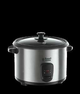 Russell Hobbs rice cooker from Asda