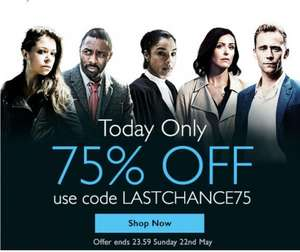 *****EXPIRED***** Last chance to get 75% off at BBC Store - one day only Sunday 22nd May !