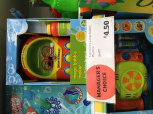 kids bubble machine only £4.50 from £15 seen today at sainsburys