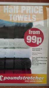 Hand Towels 99p at Poundstretcher