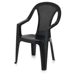Wilko Plastic High Back Chair Black £5.00@ Wilko. Free delivery to store