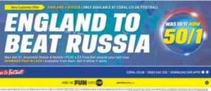 England to beat Russia - 50/1 with Coral - New Customers