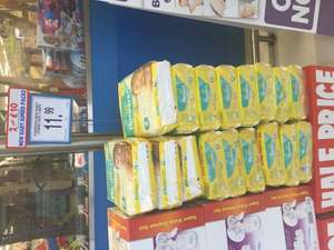 Pampers Nappies Toys R Us  2 for £10