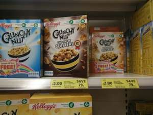 Kellogg's - Crunchy Nut Clusters (both varients) £2.00 from 2.79 @ Tesco