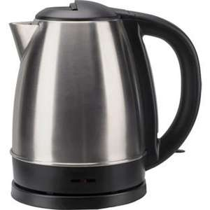 Cookworks Jug Kettle - Stainless Steel. Product code:237/1256 only £9.99 @ Argos