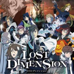 Lost Dimension (£6.99)/ Persona 4 Dancing all night  (£9.99) Ps vita @ Psn Store