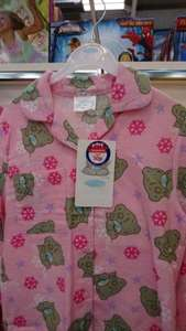 b&m pj's and accessories sale from 10p. pj's 10p