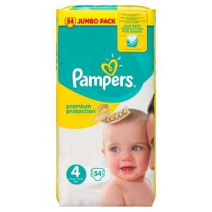 boots buy one get one free nappies £15 - free c&c