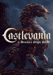Castlevania - Dracula's Origin Pack (Steam) £6.62 @ Nuuvem - no VPN
