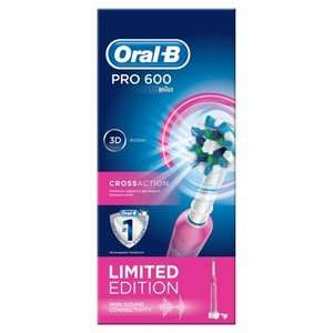 Superdrug -  Electric Toothbrush   Better than 1/2 Price on selected Oral B