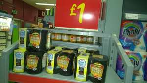 Branston Baked Beans In Tomato Sauce (4 x 410g) was £1 now 68p @ ASDA (INSTORE ONLY)