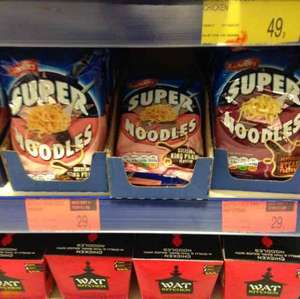 Batchelors Super Noodles Sizzling King Prawn/Peppered Steak Flavour In Store @ B&M York - 29p Each or 4 for £1