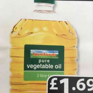 2 litres Pure Vegetable Oil for £1.69 at Farmfoods