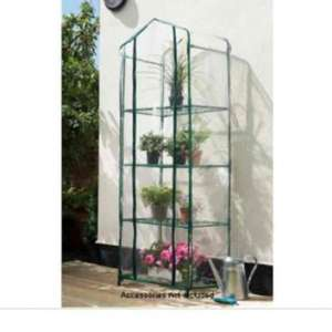 4 tier greenhouse £6.99 @ B&M