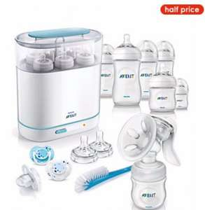 Philips Avent Complete Natural Starter Set £55 @ Mothercare