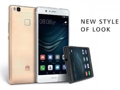 Huawei P9 Lite,sim free at Carephone Warehouse is £199!